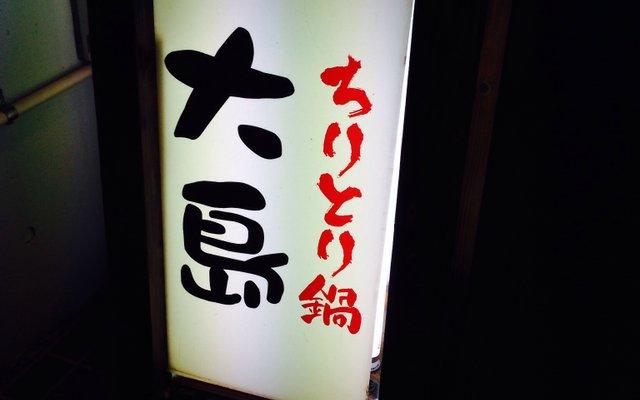 大島直也の画像 p1_13