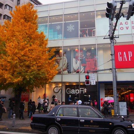 Gap (フラッグシップ原宿)