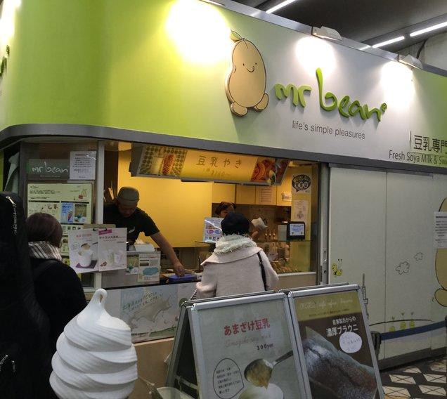 ミスタービーン渋谷店