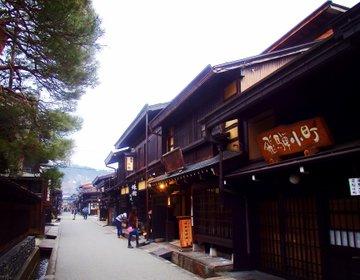古い町並み。飛騨高山の一人旅。