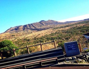 【伊豆大島】生きた火山三原山トレッキングで大自然の力を感じよう!