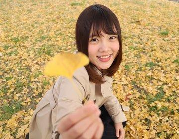 立川が想像以上にスゴい!「昭和記念公園」で紅葉を見て「IKEA」で遊ぶ1日プラン♡