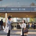 りんかい線 東京テレポート駅