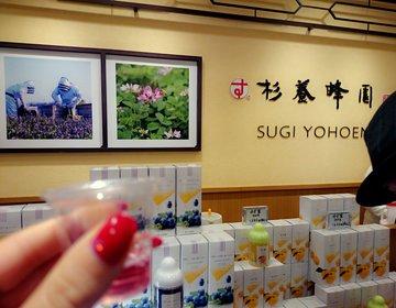 鎌倉食べ歩きデート【無料!】試食できるおすすめのお店まとめ!
