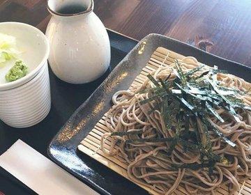 """【十勝・新得町】カラダ喜ぶシンプルな十割蕎麦""""蕎麦・十箱(とばこ)""""で心もお腹いっぱいに。"""