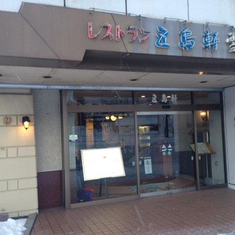 レストラン雪河亭 本店