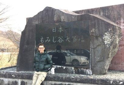 もみじ谷大吊橋