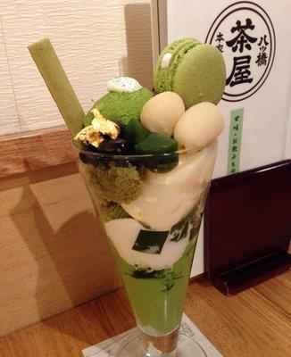 本家西尾八ッ橋 清水坂店