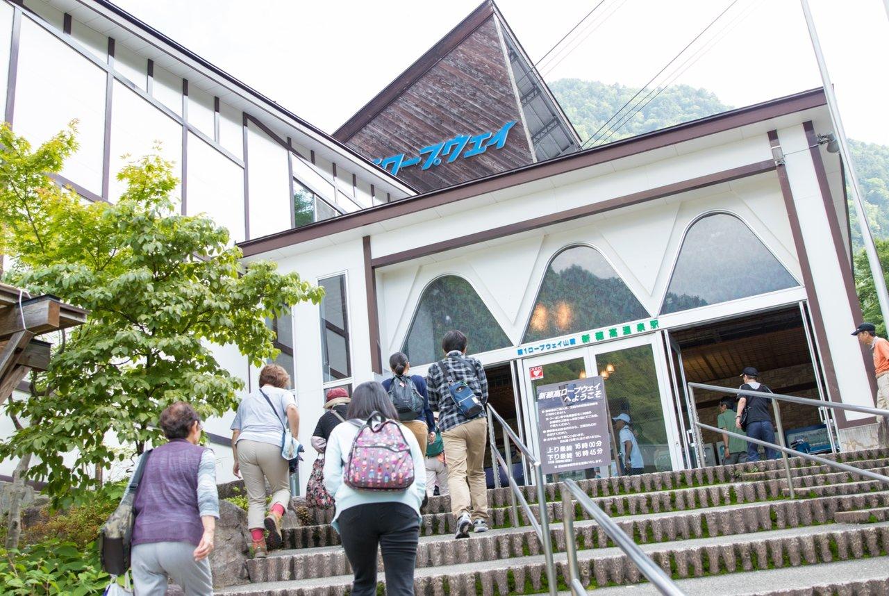 新穂高温泉駅(新穂高ロープウェイ)
