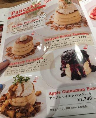 ザ・フレンチトーストファクトリー ヨドバシAkiba店(The French Toast Factory)