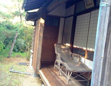 千葉県で旅行! 家族旅行にオススメの旅行プラン
