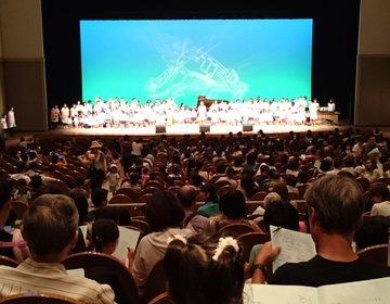 和光市の市民ホールサンアゼリアでこどもと一緒に楽しめるコンサート
