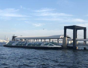 浜松町と日の出桟橋お散歩コース!浜松町おすすめカフェと水上バス