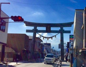 【神秘的な雰囲気を楽しむ】世界遺産富士山周辺のパワースポットめぐり!
