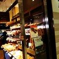 ららぽーと横浜 (Lalaport YOKOHAMA)