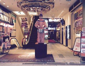 【大阪・くいだおれ】女子旅で話題のくいだおれへ訪れました。
