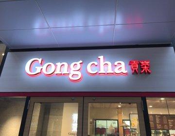 【船橋】原宿で大行列の台湾ティー専門店 カスタマイズして、自分好みのドリンクを見つけよう!