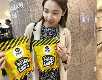 香港旅♡香港おすすめ食べ歩き!シンガポール発の高級ポテトチップス
