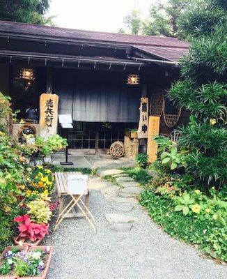 徳兵衛茶屋
