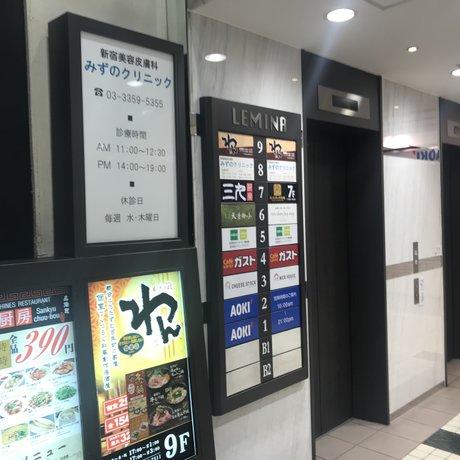 cheese stock 新宿店