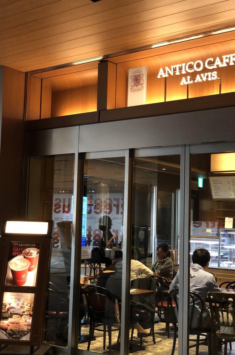 アンティコカフェ アルアビス 東京ミッドタウン店