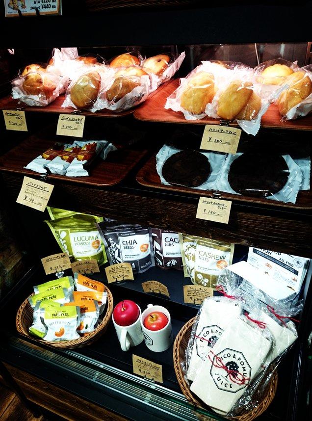 フィコアンドポムム ジュース 青山店