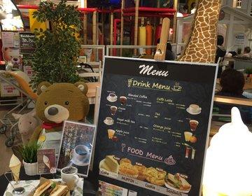 ママもキッズも嬉しい♡キッズスペースが設置されているカフェ!アドベンチャズーの魅力とは!