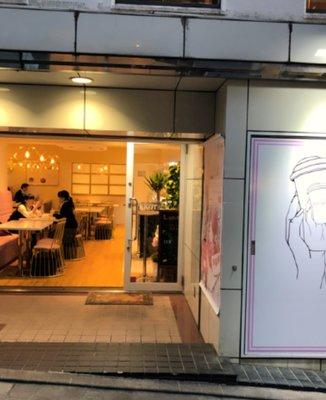 SELECT CAFE KKOTBING (コッビン)