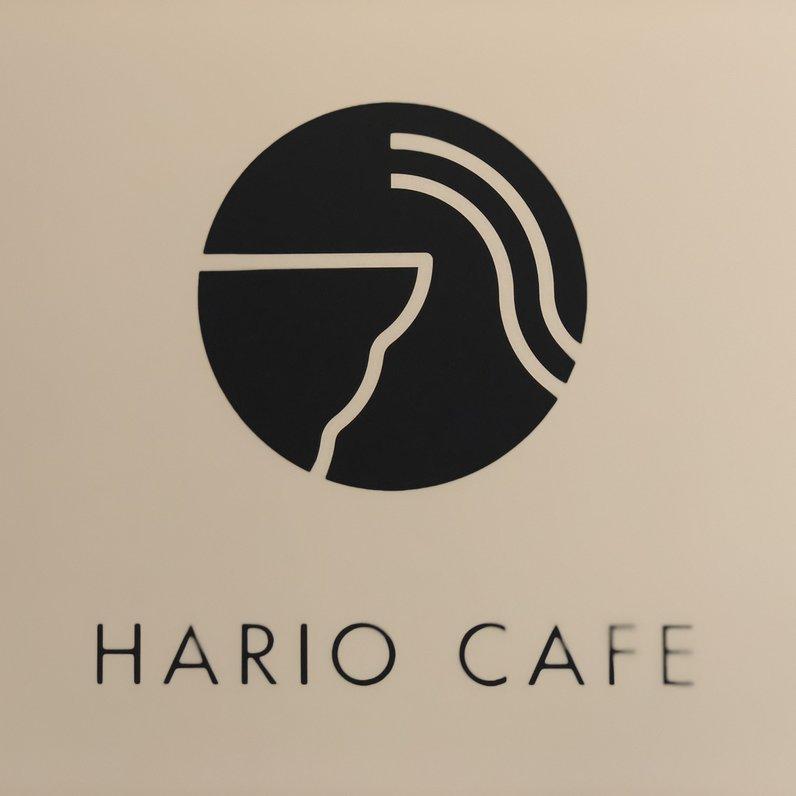 ハリオカフェ (HARIO CAFE)