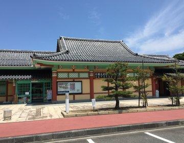 【道の駅ポート赤崎!】魚と韓流!!ポート赤碕の新鮮な魚を楽しんだら風の丘で韓流気分を味わう!