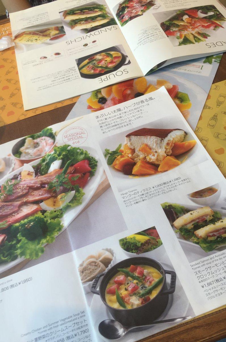 ロクシタンカフェ 渋谷店