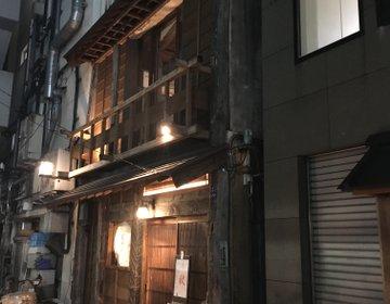 【銀座コリドー街和食】食べログ3.5★和酒バルだんないへ行ってきた★コスパ最強、味最高!