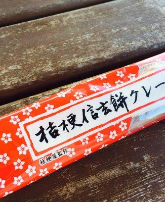 諏訪湖SA(上り)(中央自動車道)