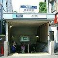 神楽坂駅 (Kagurazaka Sta.)