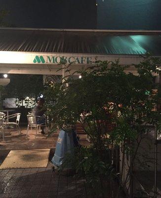 モスカフェ 表参道店