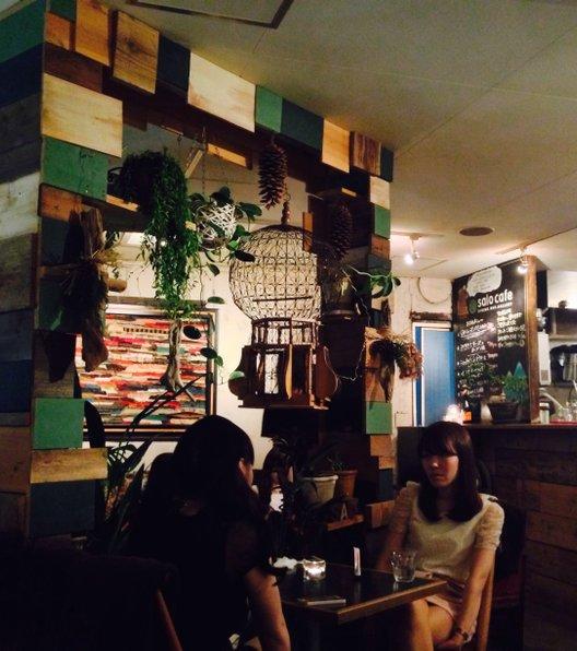 サロカフェ