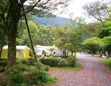 夏が終わる前に!!美味いもの食べ尽くし☆東京から手ぶらでいける一泊二日お手軽キャンププラン!