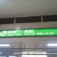 【山手線 降りない駅】いらない駅とは言わせない!魅力的なマイナースポット特集