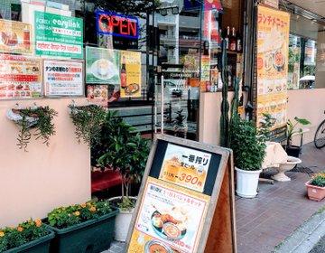 【福岡】今福岡でアツい六本松でスパイシーなインド料理を堪能!