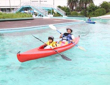 お台場 船の科学館でシーカヤックから、大江戸温泉でゆったり!【たこ焼きミュージアム、南極観測船宗谷】
