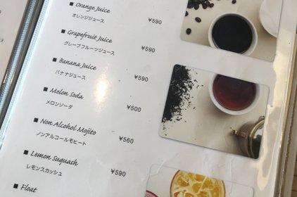 ノア カフェ 銀座店