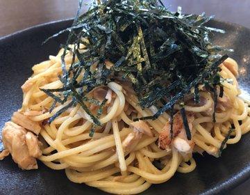 岐阜県羽島市【アットホームなカフェ】ツナパスタがおすすめ!