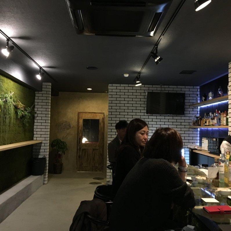 Bar Nonaka
