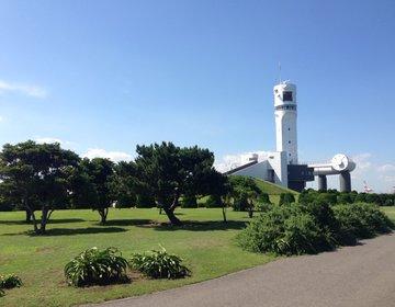 【横浜の本牧にある横浜港シンボルタワー!】穴場の人気デートスポットの絶景!