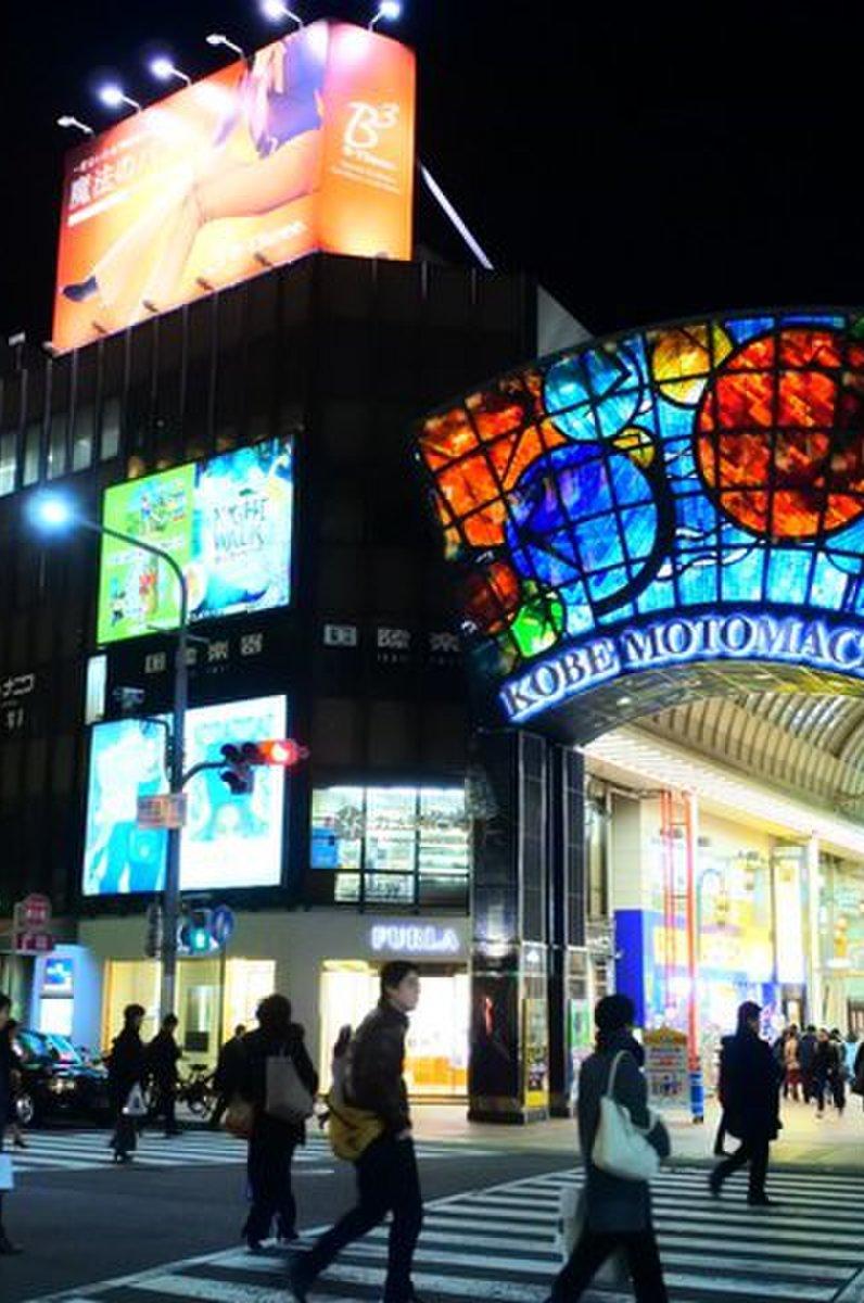 元町商店街(南京町前)/神戸市営バス