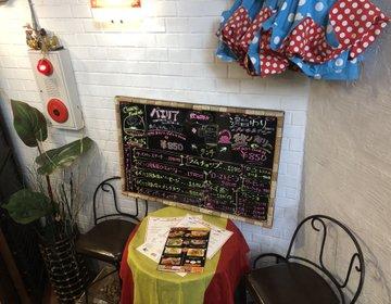 【毎週月曜日】西新宿のアングラスペインバル!スペイン料理が激安で食べられる穴場ランチスポット!