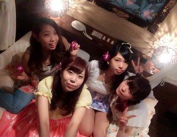 【新宿にリゾート地?】ラブホ女子会なら新宿バリアン!いつもと違う女子会で誕生日サプライズ♡