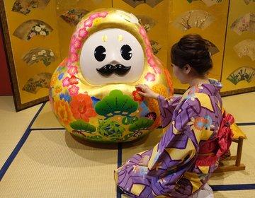 【金沢・無料で遊べる観光スポット】ひゃくまんさまに会いに行こう。ひがし茶屋街おすすめデート