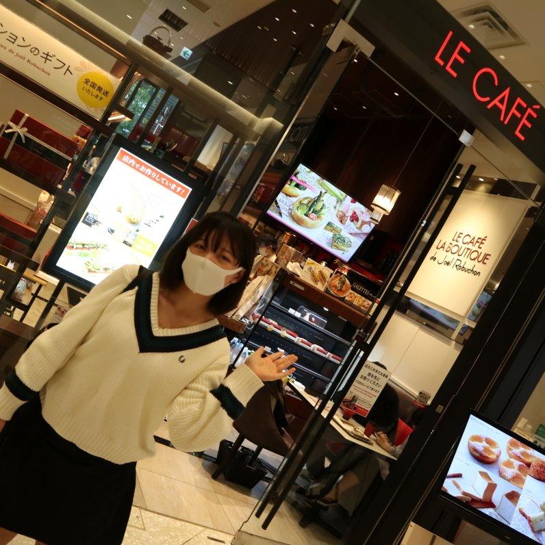 ルカフェ ラブティック ドゥ ジョエル・ロブション 虎ノ門ヒルズ店