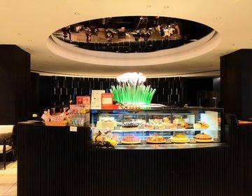 【雨・穴場】ちょっぴり贅沢♡美味しいケーキとおしゃれな空間で優雅なティータイムを楽しもう♩